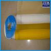 100% Monofilament nylon filter mesh for liquid and gas