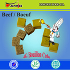 NEW ARRIVE DELICIOUS FOOD HALAL AFRICA BEEF BOUILLON CUBE