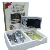 Holy portable al quran 2gb digital mp4 audio player