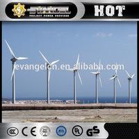 Industrial Usage 10000 Watt Wind Generator