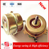 Hot Sale Manufacturer Household Appliance Small Motor