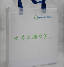 Moisture proof baby tote bag handled non woven bag for shopping