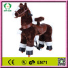 2014 HI EN71Excited big toy horses for sale,happy horse toys,horse stuffed animal toy