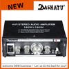 DASHAYU high quality hot sale high power car audio amplifier