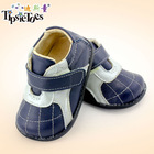2014 baby fitness shoes
