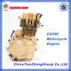 200cc honda engine