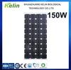 pv module 150w solar panel mono with cheap price