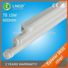 10w 600mm T8 refrigerator led tube light