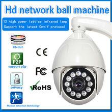 7 inch PTZ waterproof FULL HD IR 1.3MP IP CAMERA High Speed onvif dome 360 viewerframe ip outdoor surveillance camera