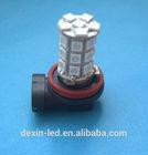 Auto xenon bulb 12v 9006 h8 5050 27SMD led fog light bulb