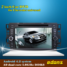 7 inch android 4.2 touch screen car radio dvd gps navigation system for universal chevrolet