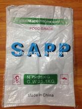 SAPP sodium acid pyrophosphate factory bottom price