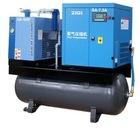 small size compressor with air tank for sale