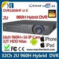 Venda quente dahua venda quente 32ch CCTV DVR1604HF-U-E Effio 960 H & IP 2U suporte ONVIF com HDMI VGA TV