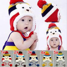 Cubs double stripe velvet ear lob children children's hats wholesale