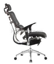 JNS hot sale top sale comfortable ergonomic chair school JNS-802