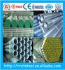 machanical steel pipe tube /machanical tube /q235 steel pipe made in china