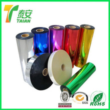 Aluminum Metallized Polyester Thermal Laminating Film High Glossy and Printable