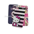 Custom smart cover case for apple iPhone 4 4s case