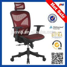 Direct manufacturer hot sale ergonomic chair school JNS-601