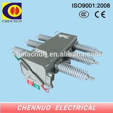 Chennuo PGS Automatic SF6 load break switch 33KV 400A