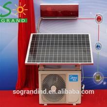 SOGRAND SOLAR AIRE CONDITIONER CENTRAL POWER DC48V 9000-42000BTU