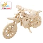 wooden 3d model puzzle handmade car model