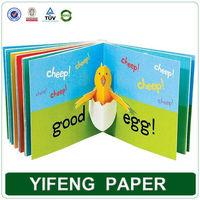 Custom printing book, good quality children educational book printing