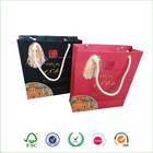 paper bag online shopping