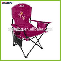 Portable folding beach bed HQ-1001-155