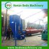 High yield and easy operation screw conveyor Sawdust Drying Machine / Rice husk dryer