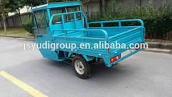 cargo scooter china SY101