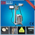 2014 hot sale professional ablation laser machine