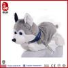 Hot sale kids toy stuffed walking animal toy plush dog toy husky