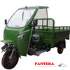 PT250ZH-F 2014 Hot Sale Popular Advanced Powerful Tricycle With Sunshade
