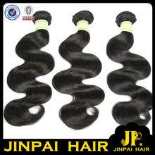 JP Hair Tangle Shed Free Glossy Virgin Malaysian Hair 4Pcs Lot