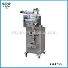 Shanghai YuO coconut powder filling machine