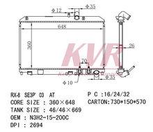 DPI: 2694 Aluminum Radiator For MAZDA RX-8 SE3P' 03 AT OEM: N3H2-15-200C