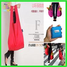 D012 The new high-quality reusable custom shopping bag wholesale