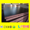 Cheap film faced plywood Phenolic film faced plywood Hardwood core phenolic film faced plywood