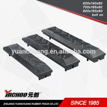 Rubber Pad 250B
