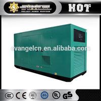 Power supply soundproof generator 50HZ 63kva Yuchai silent diesel generator for sale