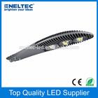 Low price tuv listed high power ip65 70 watt led street light