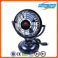 2015 radiator fan motor 12v car