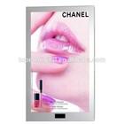 "24""Motion Sensor Mirror Advertisement Product Lcd,Lcd Electric Mirror,Electric Magic Mirror Advertisement"