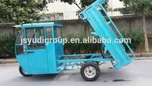 van cargo tricycle SY101