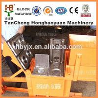 new machinery brick machine qmr2-40 machine de brique