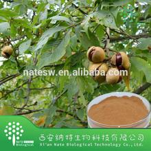 Pure Natural Horse Chestnut Extract Powder Escin 20%