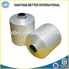 Nylon DTY 420D super bright twist yarn
