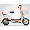 Mini with basket and LCD display electric scooter